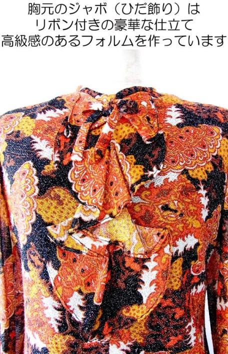 【送料無料】フランス買い付け ブラック ×オレンジ・シルバーラメ レトロ柄 ジャボ付き ワンピース 13FC706【在庫一点限り】
