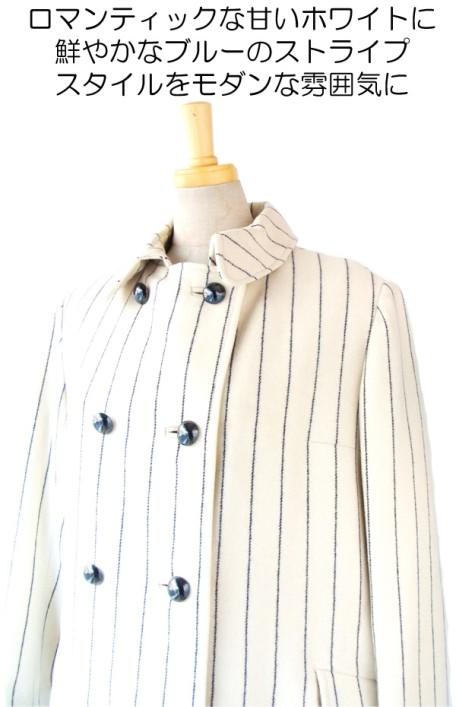 【送料無料】60年代フランス製 ホワイト X ブルー ストライプ ヴィンテージ ウール コート : 12FC128【ヨーロッパ古着】