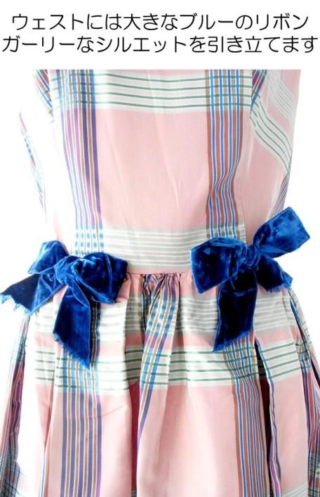 【送料無料】フランス買い付け 60年代製 ピンク× シルバー オーバーチェック Aライン ワンピース : 13FC711【在庫一点限り】