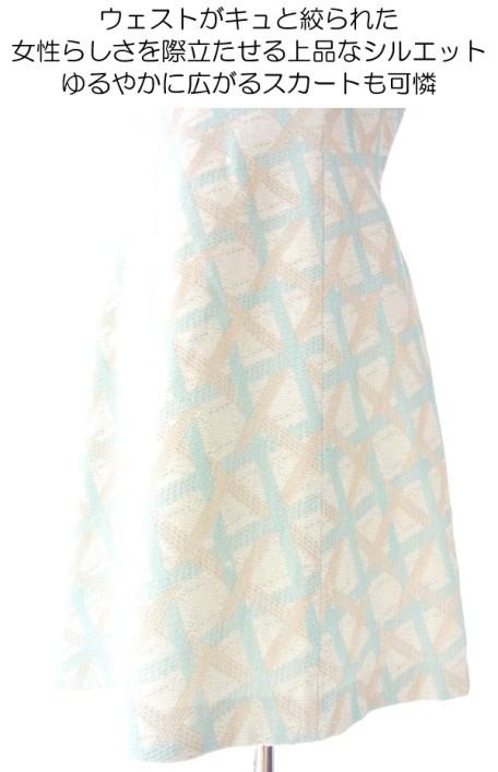 【送料無料】フランス買い付け 60年代製 ベージュ・パステルブルー×格子柄 織地 ワンピース : 13FC712【在庫一点限り】