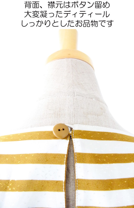 【送料無料】フランス製 ホワイト X ゴールド ストライプ・ボーダー ヴィンテージ ワンピース : 13FC713【在庫一点限り】
