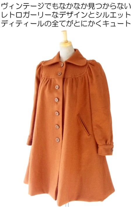 【送料無料】フランス買い付け 60年代製 オレンジ 丸襟 パフスリーブ ヴィンテージ コート : 13FC802【ヨーロッパ古着】
