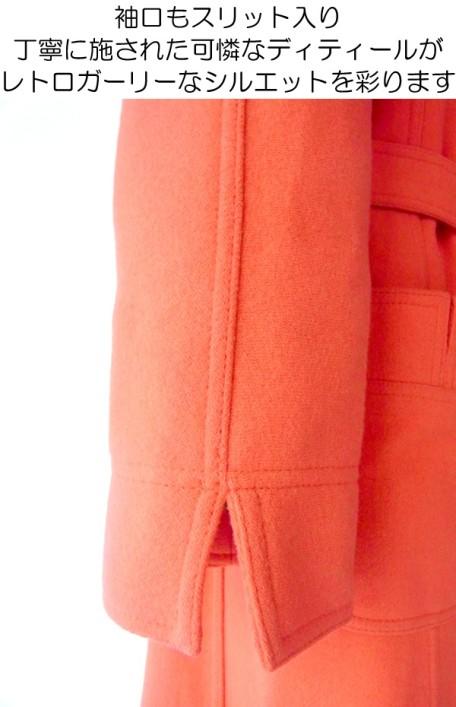 【送料無料】フランス買い付け 60年代製 レッド 大人可愛いレトロライン ヴィンテージ ウールコート : 12FC301【ヨーロッパ古着】
