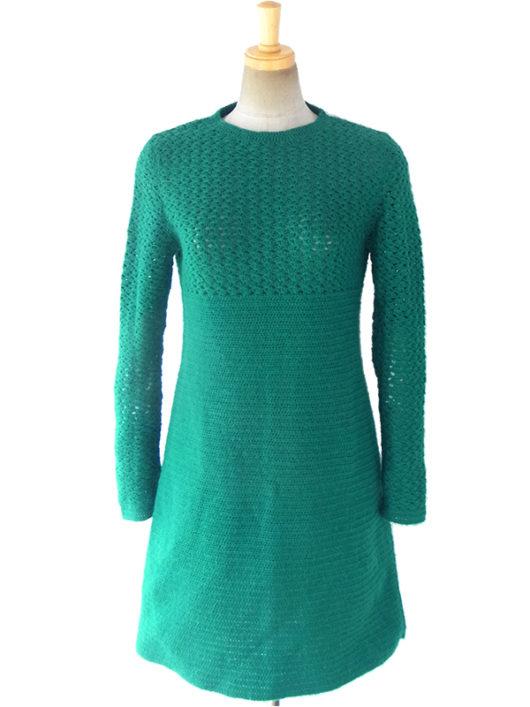 【送料無料】フランス買い付け 60年代製 きれいなグリーン X 編み込み切り返し ウール ニット ワンピース 16FC410【ヨーロッパ古着】