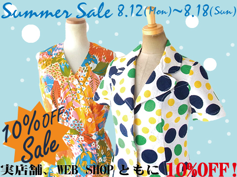 2019summersale_blog